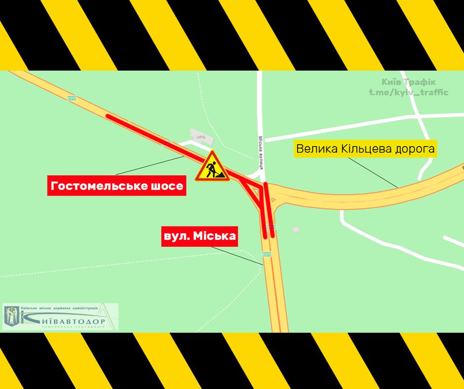 В Киеве до зимы ограничили движение на выезде в Бучу