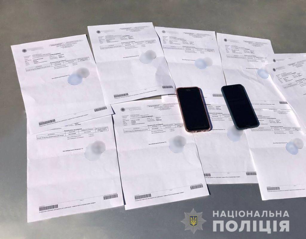 У Луганській області підробляли COVID-тести для жителів ОРДЛО