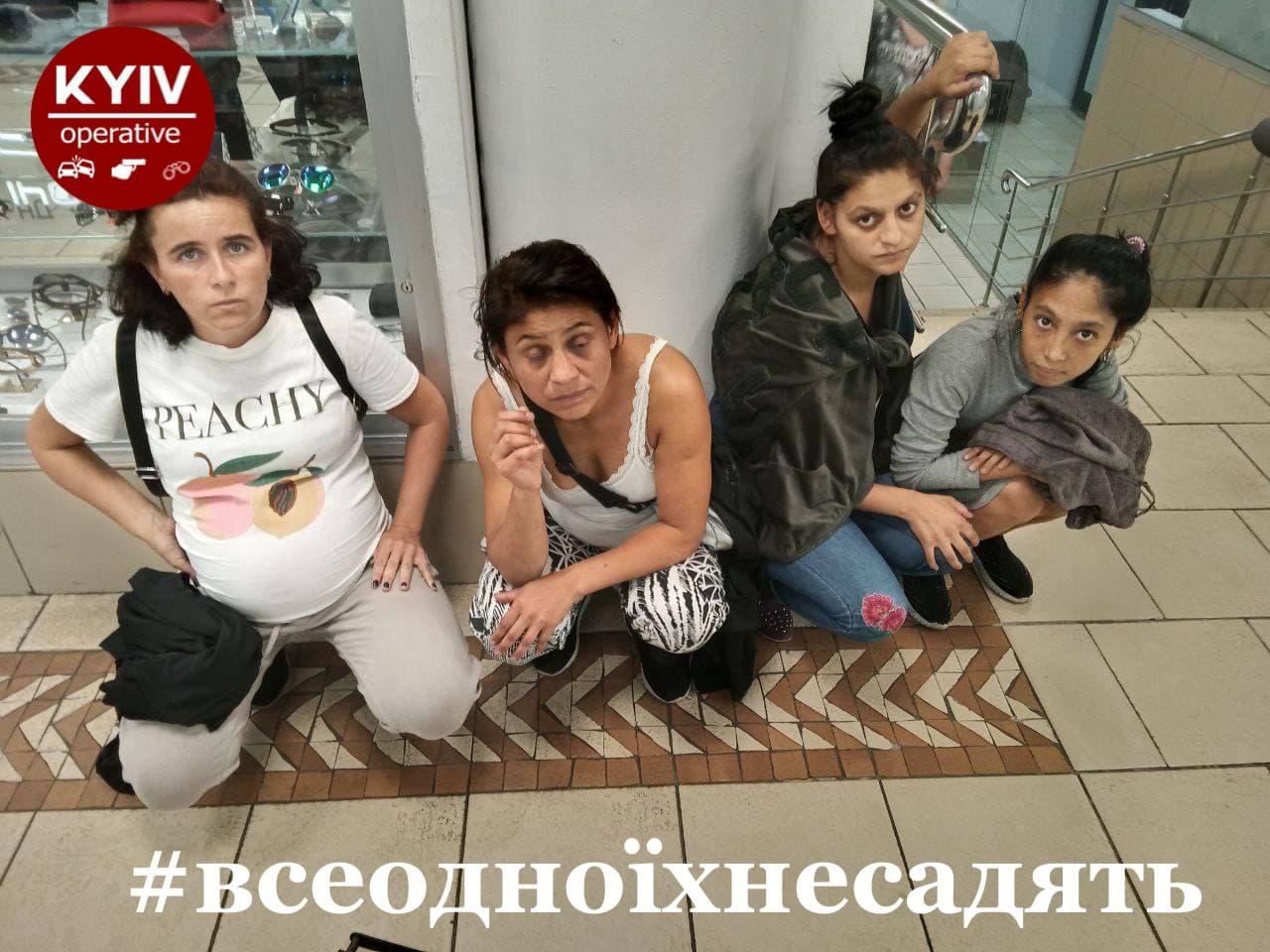 """В Києві орудують натовпи злодійок: """"розривають місто своїми крадіжками"""" (відео)"""