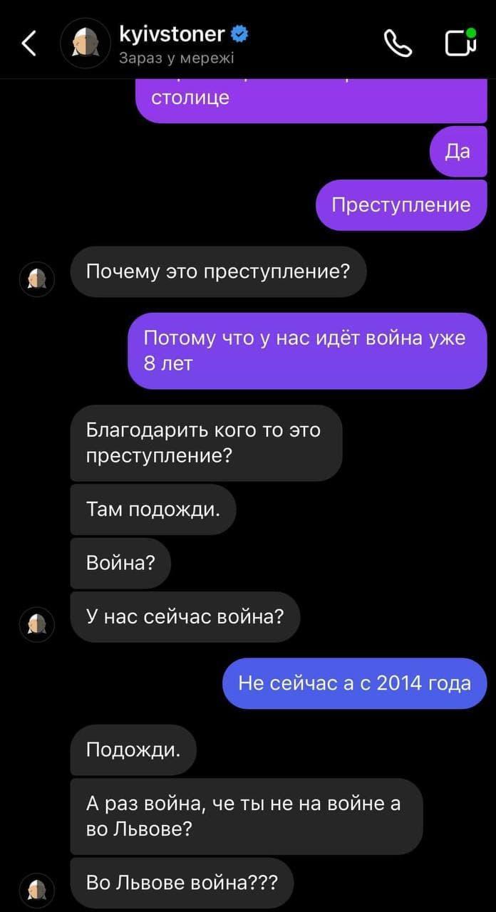 """Kyivstoner вляпався в скандал через Росію: """"у нас зараз війна?"""""""