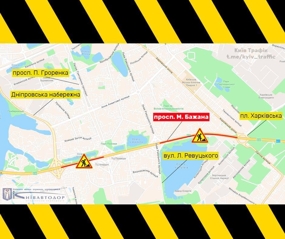 В Киеве частично ограничат движение по проспекту Бажана