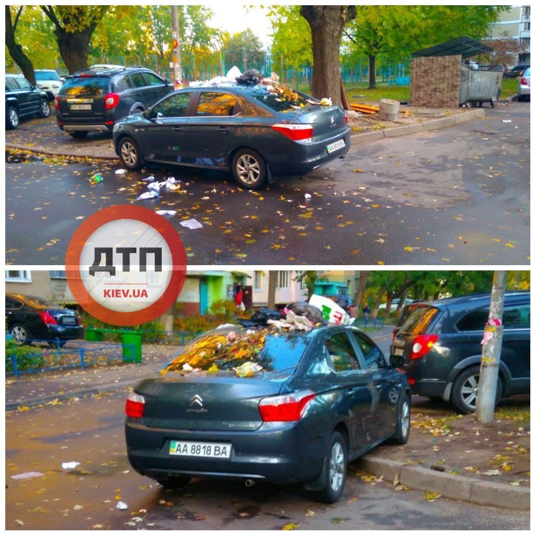 """В Киеве """"герою парковки"""" оставили неприятный сюрприз: фото наказания"""