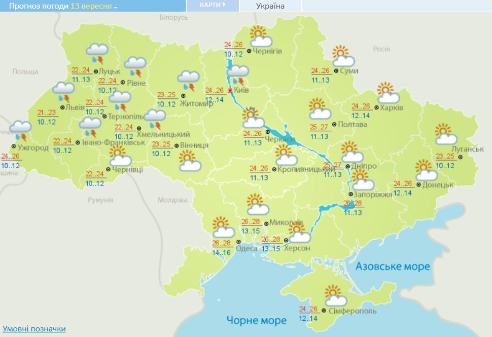 В Украину движутся ливни и похолодание: синоптики обновили прогноз