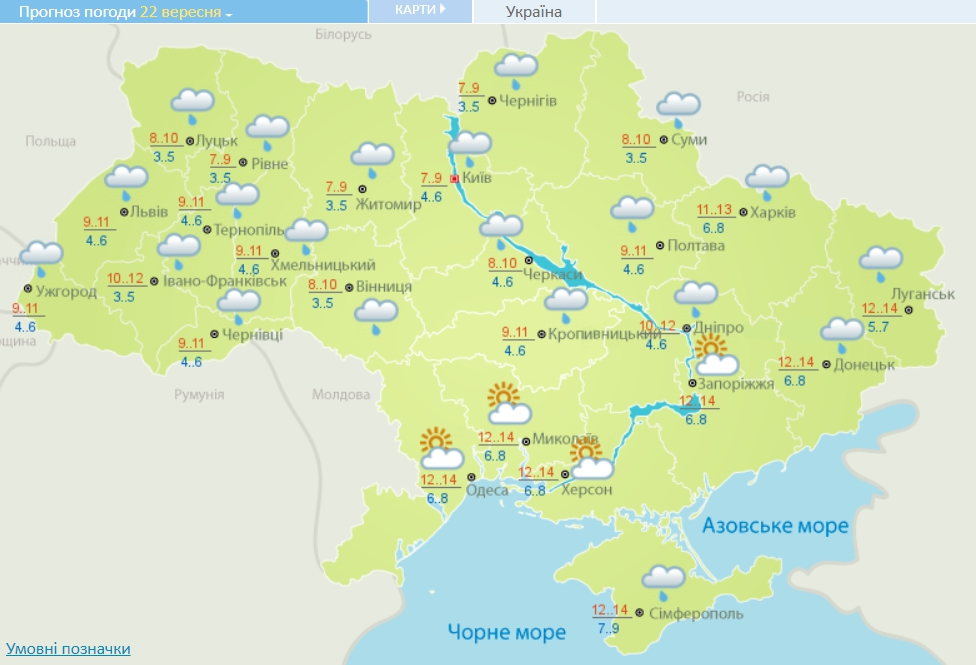 Україну накриє суцільними дощами, місцями - зі снігом: де буде найгірше