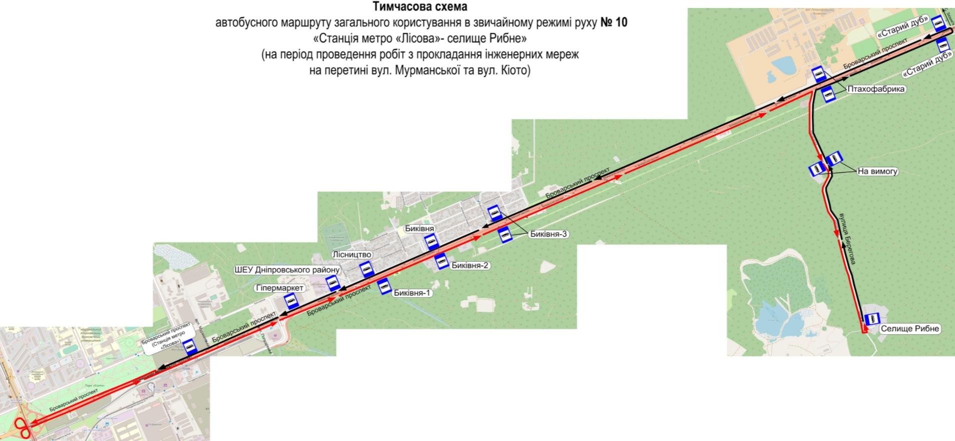 В Киеве сразу семь автобусов изменили маршруты: новые схемы движения