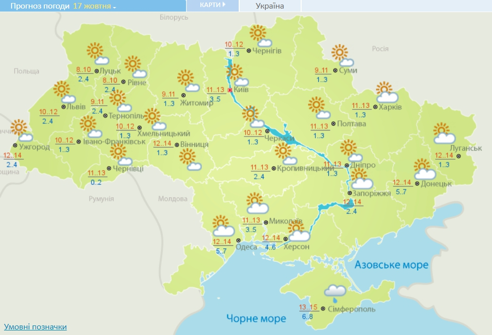 В Украину ворвется западный антициклон, который изменит погоду на длинных выходных