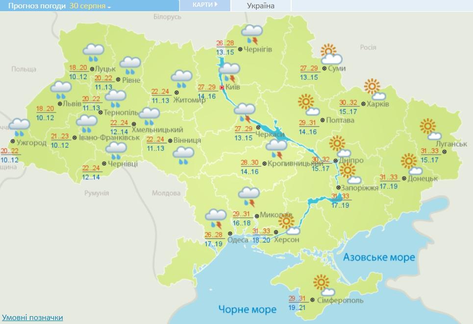 """В Україну йде """"сезон"""" холодних злив: дата і які області підтопить"""