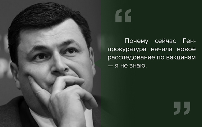 kvitashvili_rus_3-02