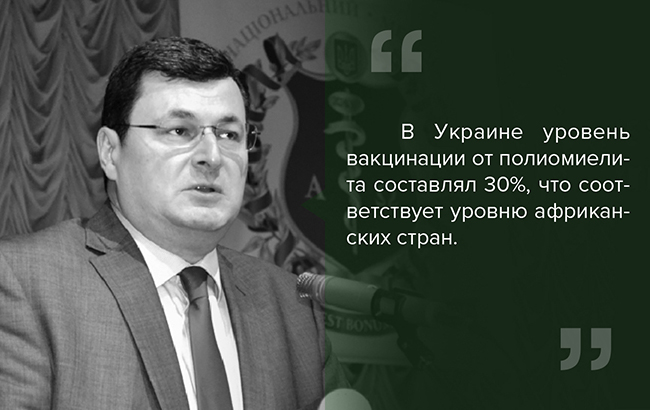kvitashvili_rus_2-02