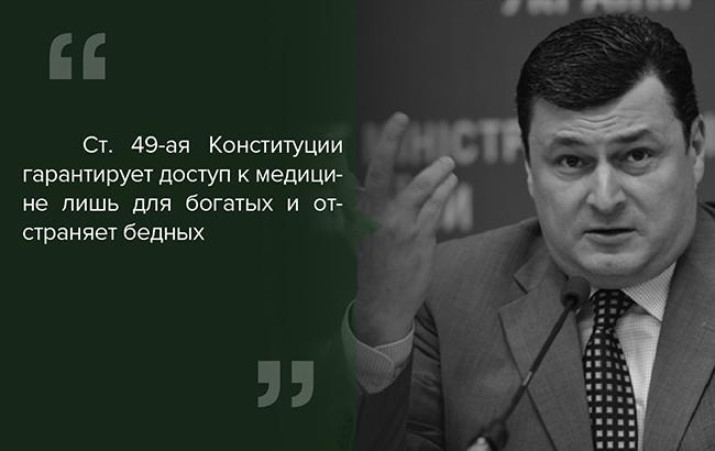 kvitashvili_rus_5-01