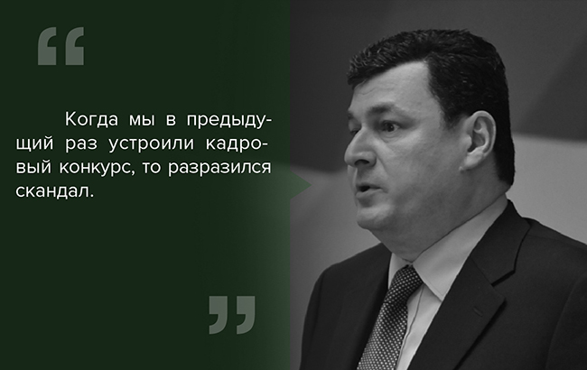 kvitashvili_rus_1