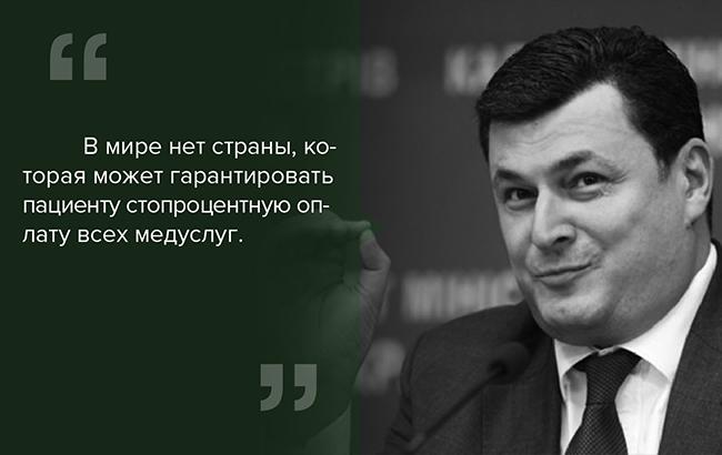 kvitashvili_rus_4-01
