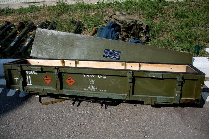 Доказано российское происхождение оружия у сепаратистов (фото)