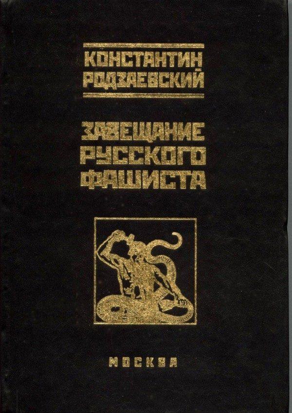 Григорий климов красная каббала скачать бесплатно книгу