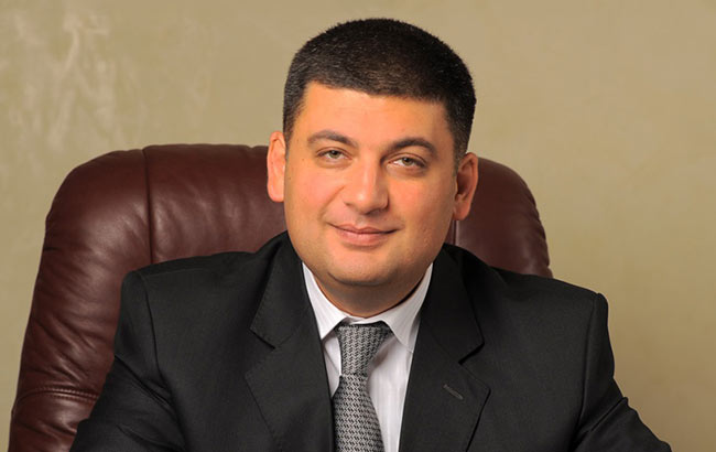 Володимир Гройсман був обраний прем'єр-міністром України в 2016 році