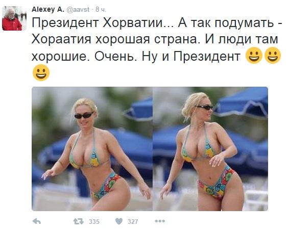 Российский журналист перепутал президента Хорватии с голливудской моделью