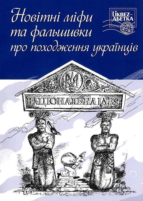 Читать рассказы в.одоевского
