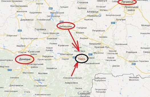Українські війська увійшли в Торез, - ЗМІ