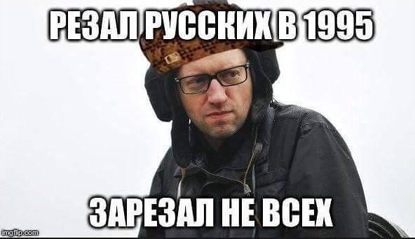 Яценюк потребовал от РФ снять запрет на транзит украинских грузовиков по ее территории - Цензор.НЕТ 4762