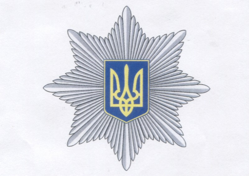 Фото прапора україни
