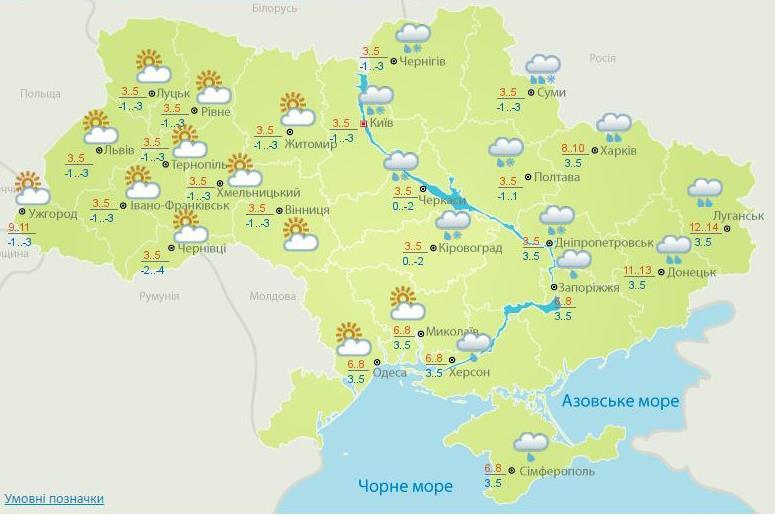 Подробный прогноз погоды в ижевске на 5 дней