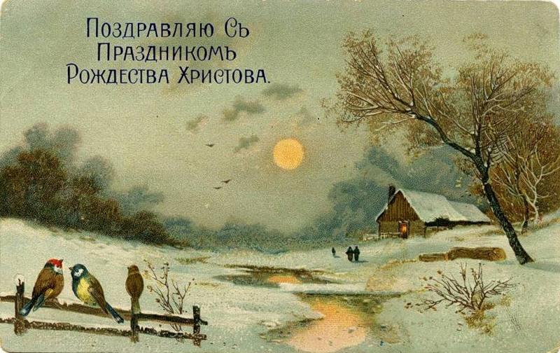 О�к���ки � Рожде��вом РБК Ук�аина