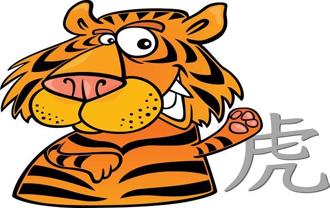Фото: Тигр станет баловнем судьбы