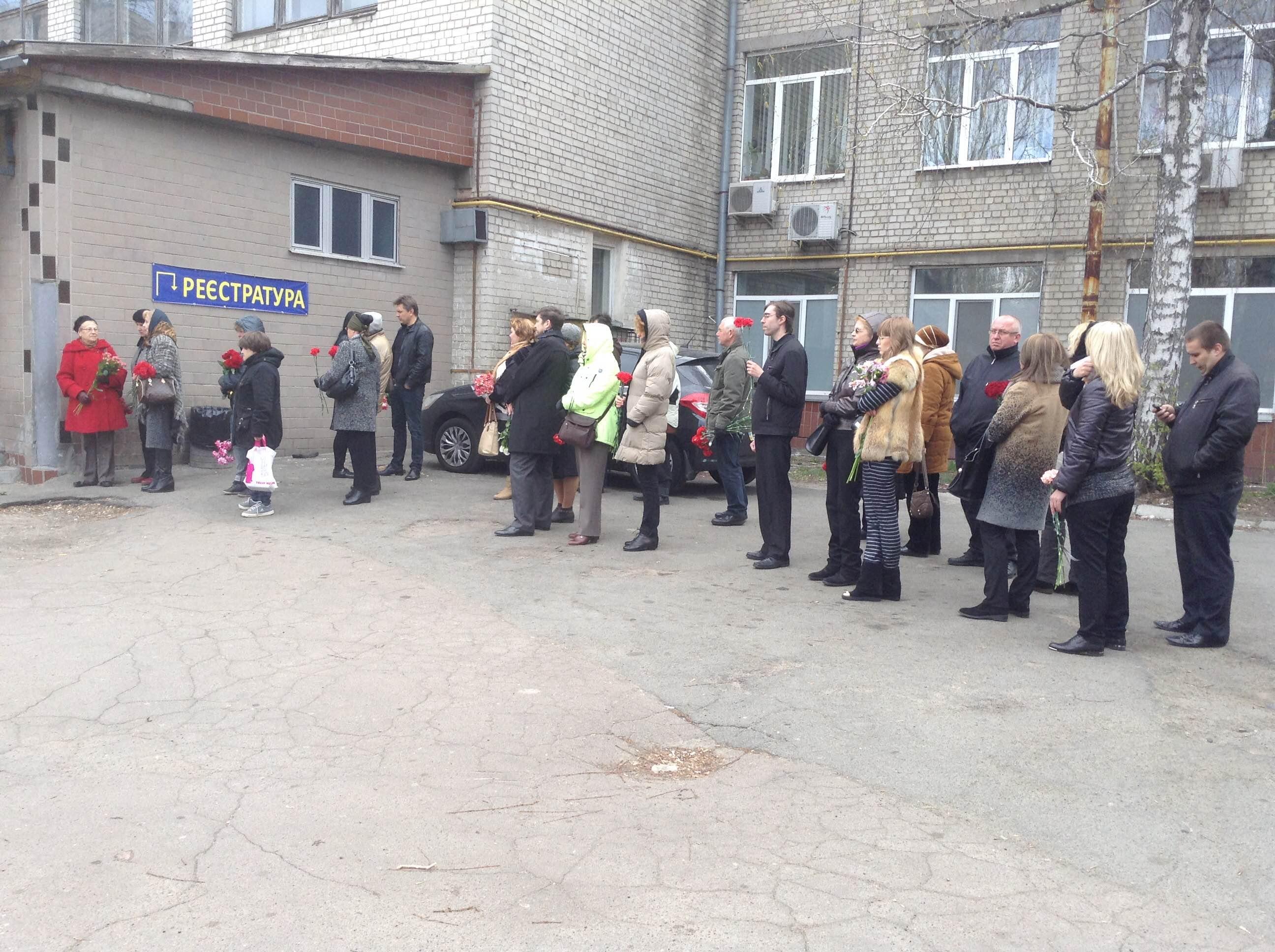 україна букмекерская контора