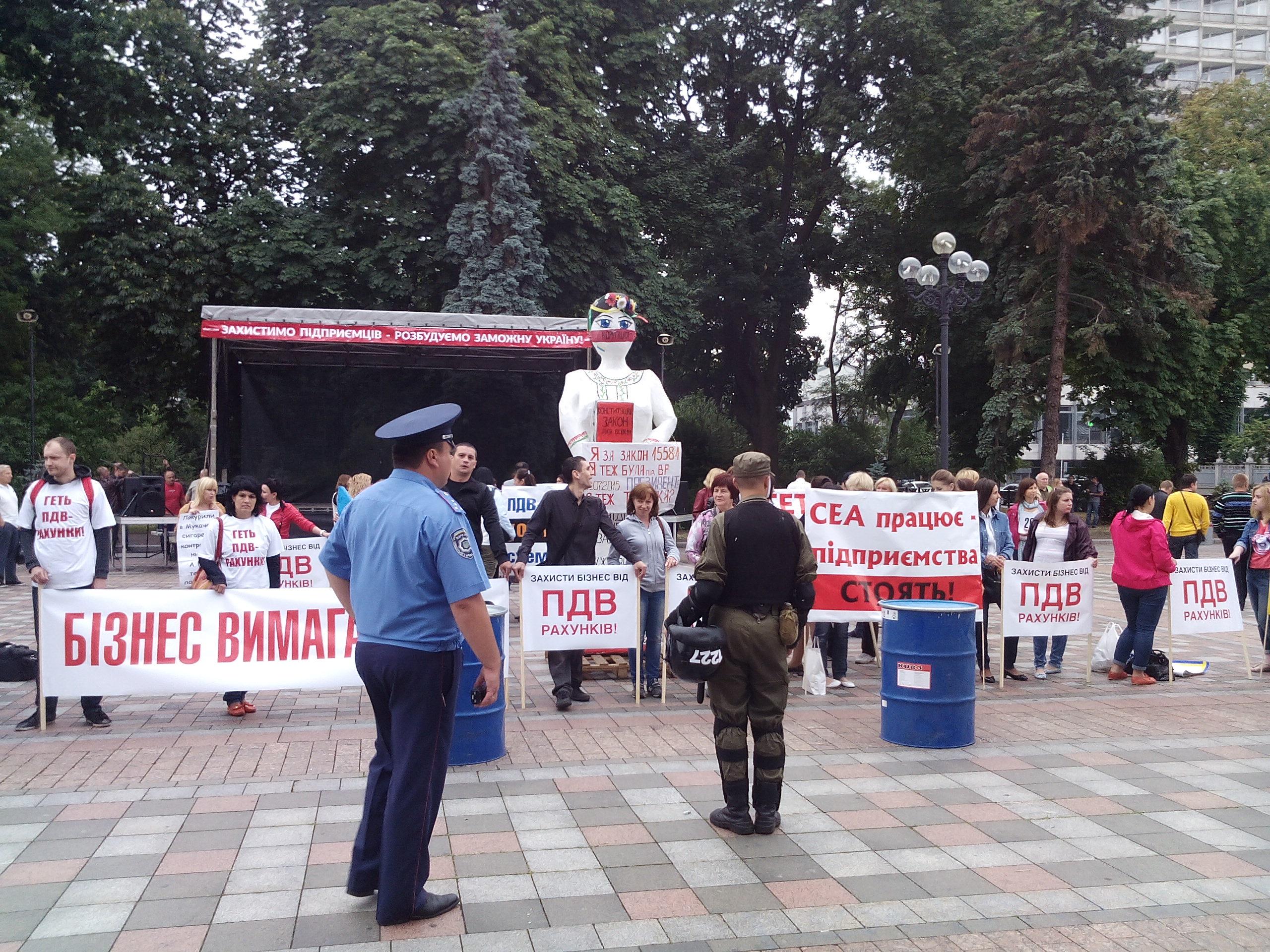 Рада проголосовала за закон о местных выборах - Цензор.НЕТ 5203