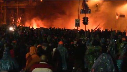 Майдан Независимости: онлайн-трансляция