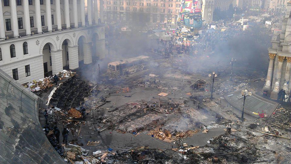 Евромайдан: онлайн-трансляция с Майдана Незалежности