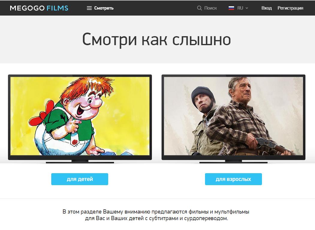 фильмы для взрослых бесплатно без регистрации без смс