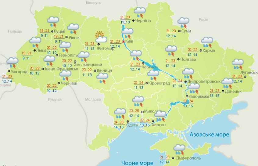 Погода на субботу: на всей территории Украины дожди с грозами, температура до +24