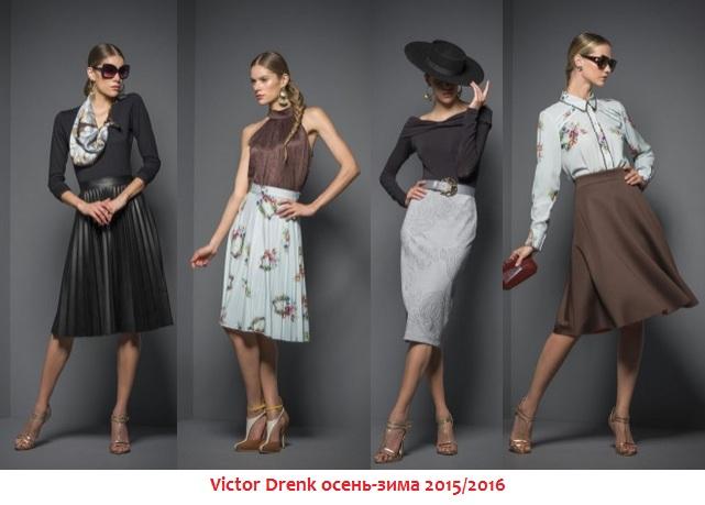 мода юбки 2017 фото