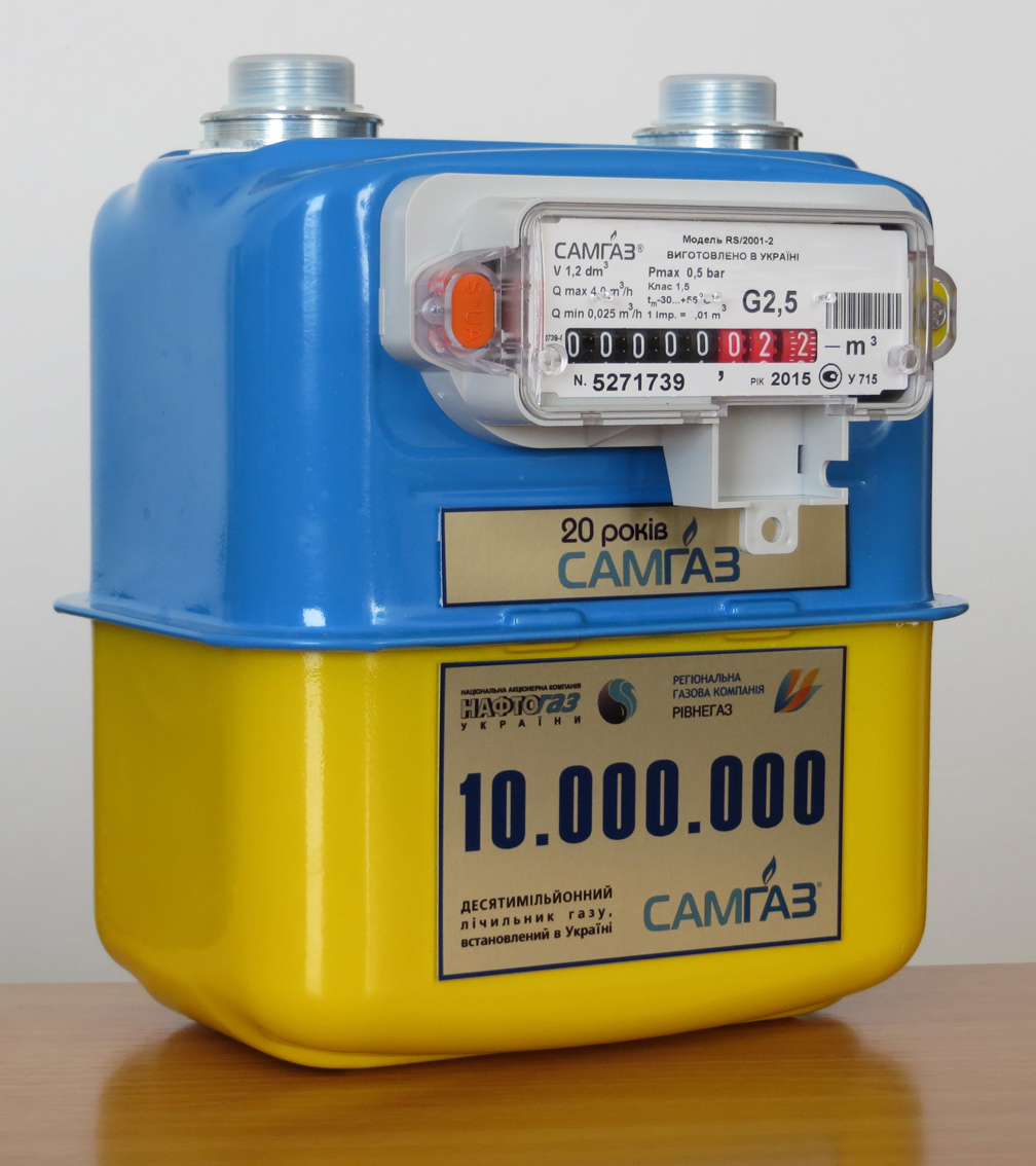 Программа по й установке счетчиков на газ в украине