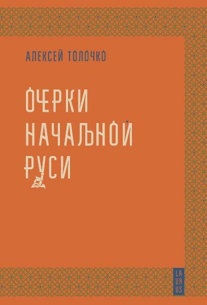 Смирнов-сокольский рассказы о книгах читать онлайн