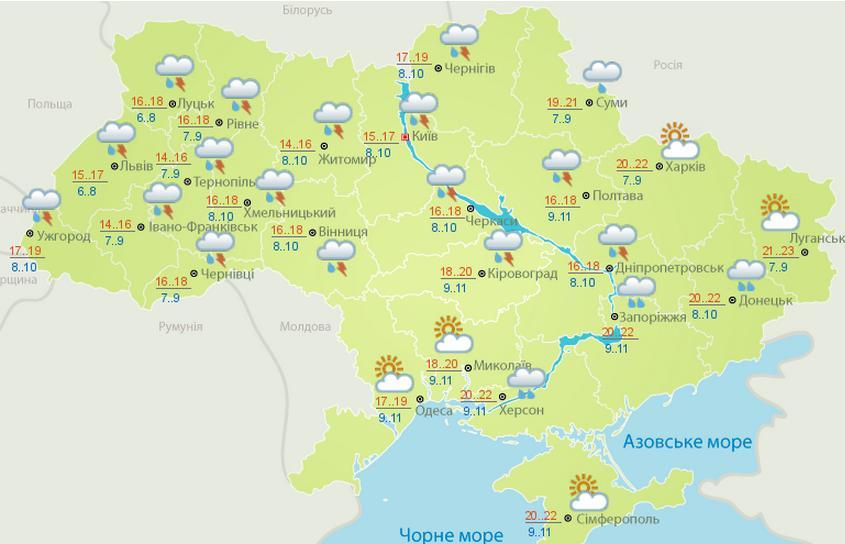 Погода на субботу: в Украине дожди, местами грозы, температура до +22