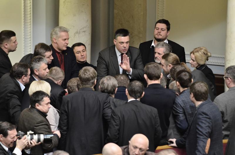Верховна рада трансляція онлайн - наживо / Верховная Рада Украины прямая трансляция из парламента
