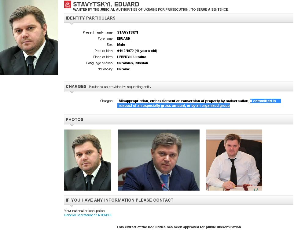 Интерпол объявил экс-главу Минэнерго Ставицкого в международный розыск