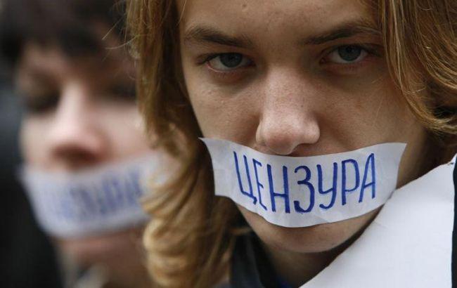 Фото: в 2016 году зафиксировали 7 случаев цензуры