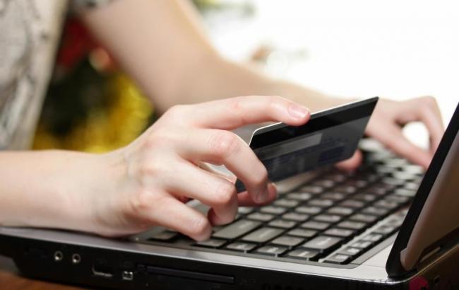 Украина заняла 58 место в мировом рейтинге электронной коммерции