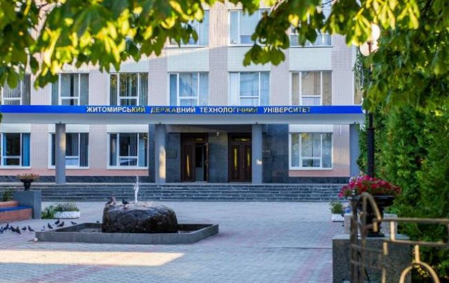 """В Житомире """"заминировали"""" два вуза"""