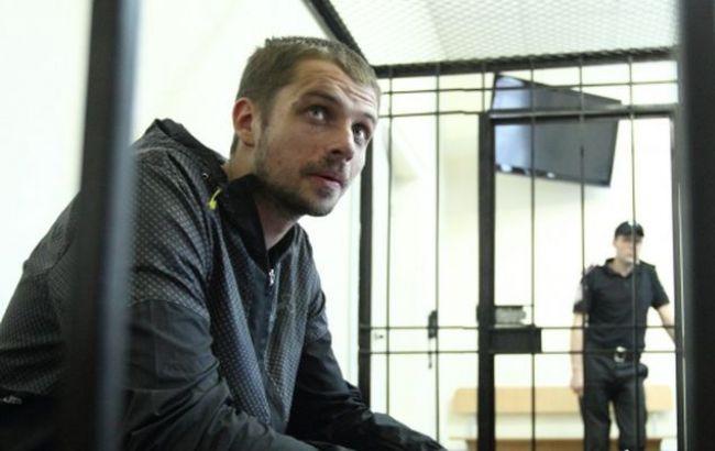 Суд відпустив Медведько під домашній арешт