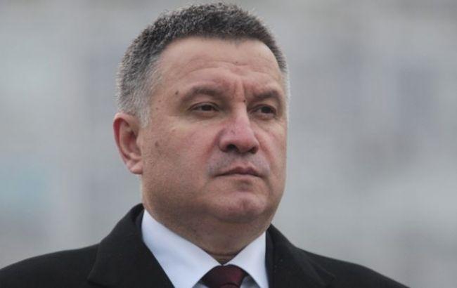 Аваков назвал сроки избрания нового руководителя государственной милиции