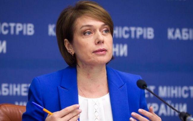 Фото: министр образования Лилия Гриневич