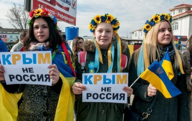 Фото: Крым вернется в состав Украины