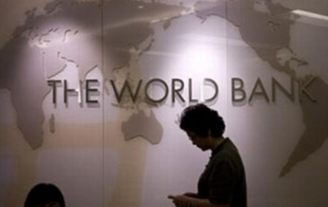 Всемирный банк прогнозирует экономике России затяжную рецессию