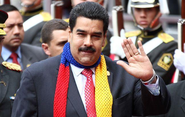 Мадуро объявил о разрыве дипотношений Венесуэлы с Колумбией