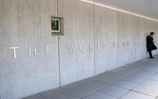 Фото: Світовий банк