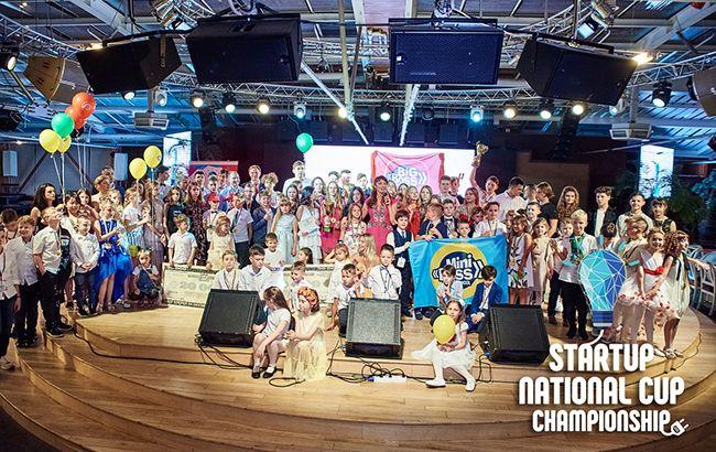 """Чемпионат Украины по предпринимательству для детей и молодёжи """"STARTUP NATIONAL CUP CHAMPIONSHIP 2019"""""""